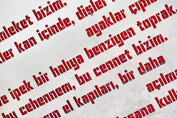 Turkish poetry on monument in Antalya, Turkey:スマホ壁紙(壁紙.com)