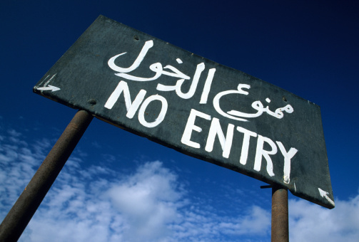 Bilingual「Do Not Enter Sign in English and Arabic, Egypt」:スマホ壁紙(13)