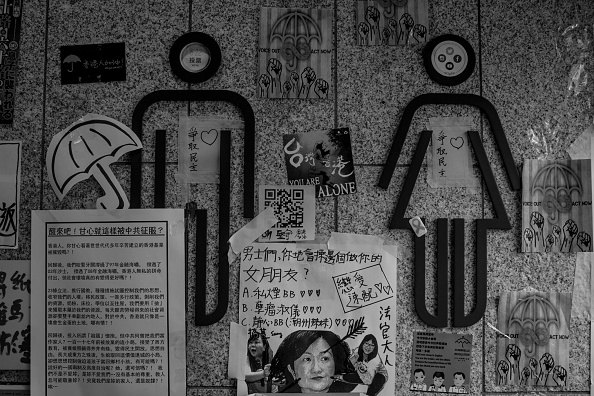 Toilet「Objects And Symbols From The Hong-Kong Pro Democracy Movement」:写真・画像(18)[壁紙.com]
