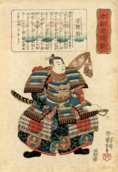 戦国武将「Japanese warlord Minamoto no Yoritomo, 1845.Artist: Utagawa Kuniyoshi」:写真・画像(18)[壁紙.com]