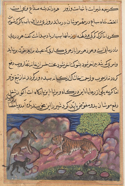 Advice「Page From Tales Of A Parrot (Tuti-Nama): Fifteenth Night: The Wolf Advises The Lion...」:写真・画像(2)[壁紙.com]