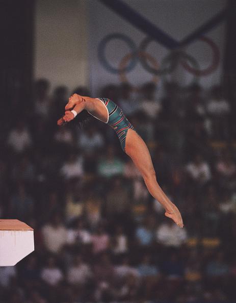 Seoul「XXIV Olympic Summer Games」:写真・画像(18)[壁紙.com]