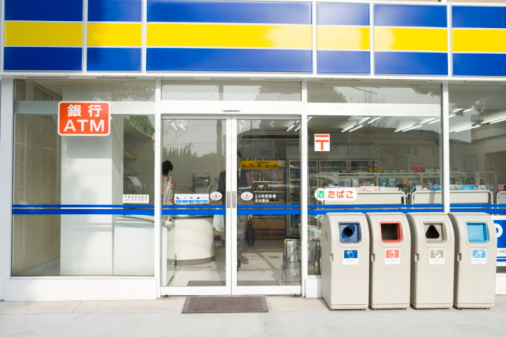 Japanese Language「Front view of Convenience store」:スマホ壁紙(1)