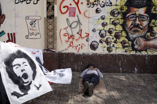 Graffiti「Egypt Protests Intensify As Army Deadline Approaches」:写真・画像(4)[壁紙.com]