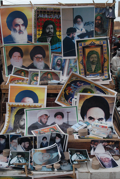 Shrine「Shia Leaders」:写真・画像(17)[壁紙.com]