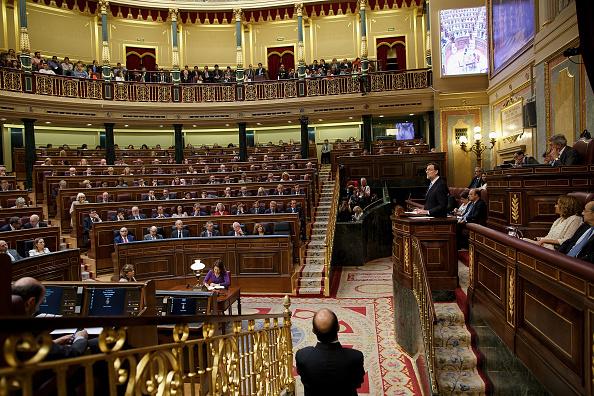 Parliament Building「Spanish Parliament Votes To Allow Abdication Of King Juan Carlos」:写真・画像(2)[壁紙.com]