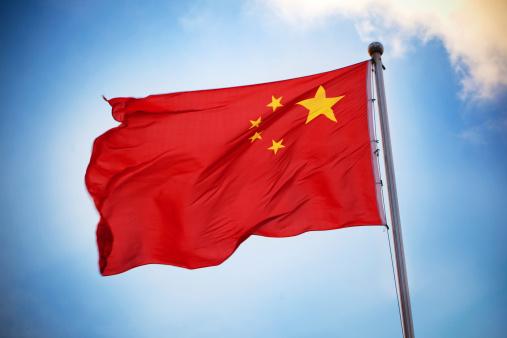 Shanghai「chinese flag」:スマホ壁紙(11)