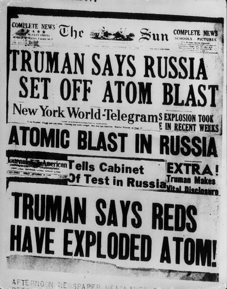 Russia「Red Atom」:写真・画像(9)[壁紙.com]