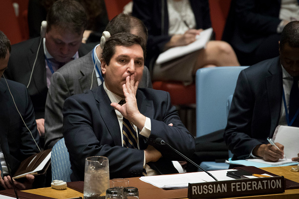 United Nations Building「United Nations Security Council Holds Emergency Meeting On Syria」:写真・画像(14)[壁紙.com]
