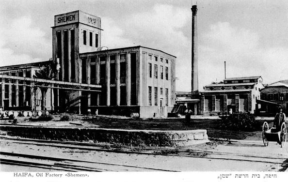 Middle East「Haifa- oil factory 'Shemen'」:写真・画像(9)[壁紙.com]