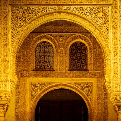 Moorish「Moorish decoration in Alhambra」:スマホ壁紙(10)