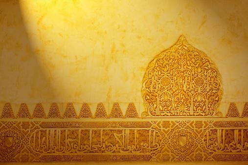 Circa 14th Century「Moorish decoration in Alhambra」:スマホ壁紙(4)