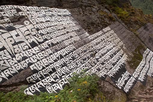 Khumbu「Sanskrit, near Phakding, Nepal」:スマホ壁紙(0)