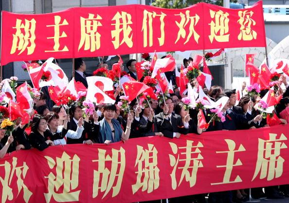Support「Chinese President Hu Jintao Visits Japan Day 1」:写真・画像(3)[壁紙.com]