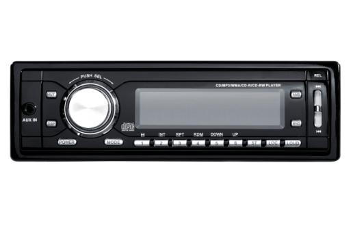 Push Button「Car radio control panel on white background」:スマホ壁紙(4)