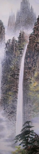 "Ink「Eight Panel Screen ""Kumgang Mountain」:写真・画像(7)[壁紙.com]"