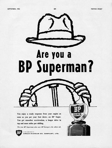 Fedora「BP Superman」:写真・画像(16)[壁紙.com]