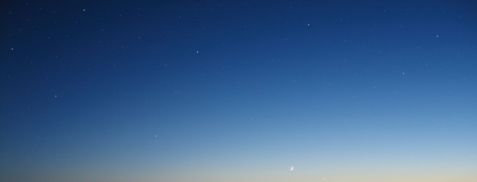 星空「グラジエントの夜」:スマホ壁紙(12)