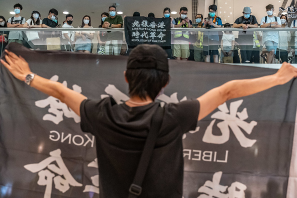 Banner - Sign「Anti-Government Protests Continue In Hong Kong Amid The Coronavirus Pandemic」:写真・画像(15)[壁紙.com]