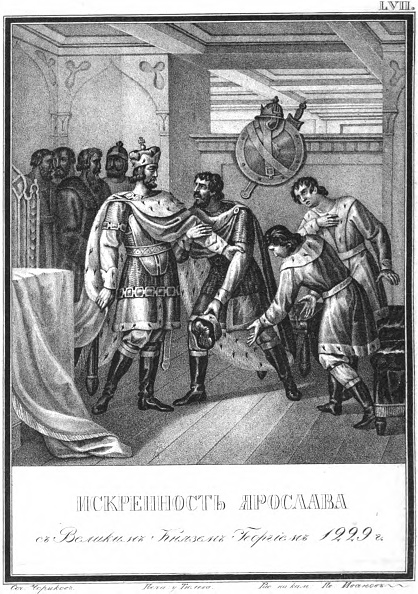 Transparent「The sincerity of Yaroslav to Georgy Vsevolodovich. 1229 (From Illustrated Karamzin), 1836. Artist: Chorikov, Boris Artemyevich (1802-1866)」:写真・画像(9)[壁紙.com]