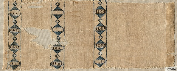 Circa 14th Century「Two Fragments Of A Scarf Or Headdress」:写真・画像(15)[壁紙.com]