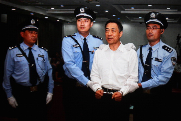 Politician「Ousted Chinese Politician Bo Xilai Trail - Sentence」:写真・画像(10)[壁紙.com]