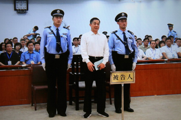 Politician「Ousted Chinese Politician Bo Xilai Trail - Sentence」:写真・画像(19)[壁紙.com]