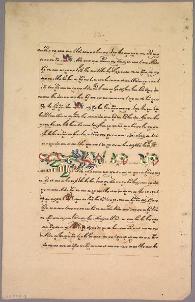 Manuscript「Page From Ramayana」:写真・画像(8)[壁紙.com]