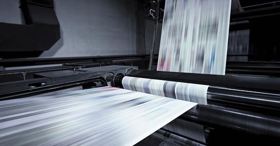 Slovenia「Newspaper printing in press」:スマホ壁紙(11)