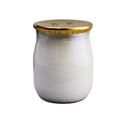 Yogurt Container「Jar of Yogurt」:スマホ壁紙(10)