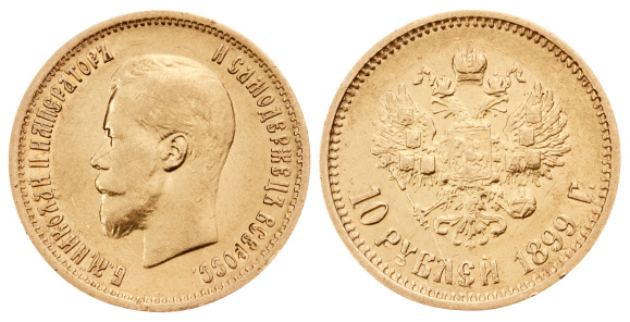 19th Century「Gold russian coin on white background」:スマホ壁紙(13)