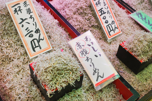 Japanese Language「Dried fish at Nishiki-Koji Market」:スマホ壁紙(6)