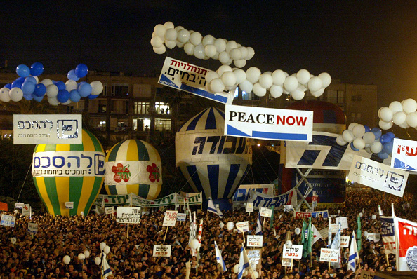 Support「Thousands In Tel Aviv Call For Withdrawal Of Gaza」:写真・画像(4)[壁紙.com]