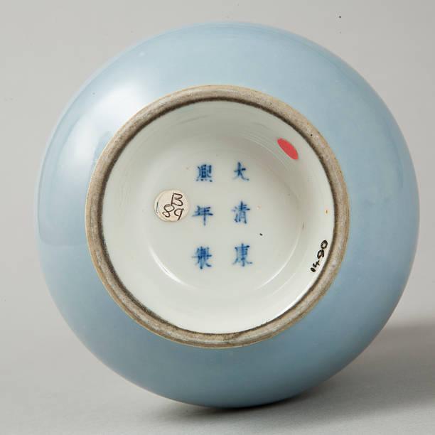 Clair de lune monochrome vase, 19th century:ニュース(壁紙.com)
