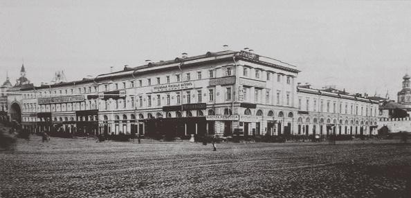 Hotel「Chelyshev Inn (Chelyshi) in Moscow, 1880s」:写真・画像(9)[壁紙.com]