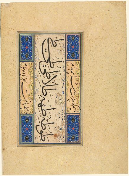 Herat「Persian Verse (Khamriyya)」:写真・画像(3)[壁紙.com]