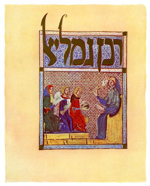 Circa 14th Century「Sarajevo Haggadah」:写真・画像(1)[壁紙.com]