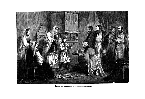 Upper Class「Young Peter the Great receives gifts from the merchants, 1875」:写真・画像(17)[壁紙.com]