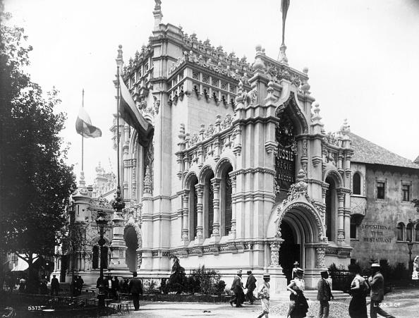 Pavilion「Paris Exhibition」:写真・画像(16)[壁紙.com]