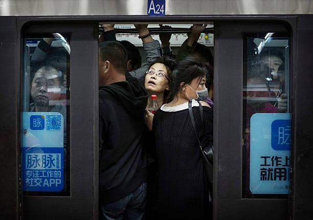 China Daily Life:ニュース(壁紙.com)