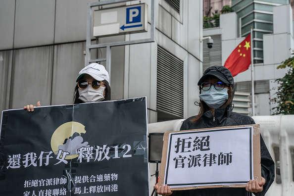 Detainee「Hong Kong Families of Detained Demand Their Return Prior To Mid-Autumn Festival」:写真・画像(5)[壁紙.com]