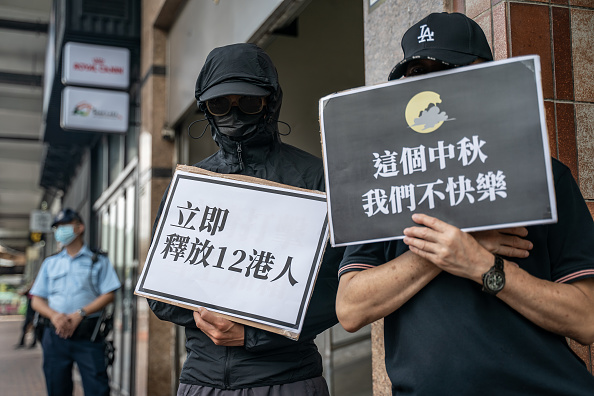Detainee「Hong Kong Families of Detained Demand Their Return Prior To Mid-Autumn Festival」:写真・画像(14)[壁紙.com]