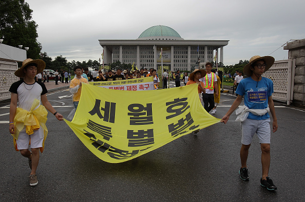 Seoul「South Korea Marks The 100th Day Since Sewol Tragedy」:写真・画像(17)[壁紙.com]