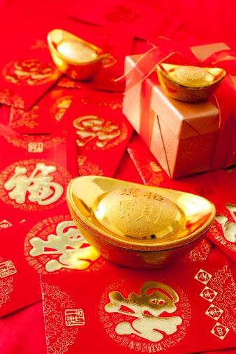 金運「Chinese red envelopes and yuanbao」:スマホ壁紙(11)