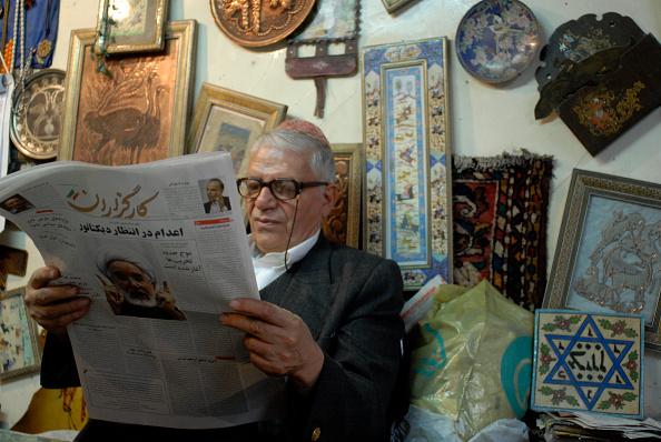Painting - Art Product「Tehran Shop」:写真・画像(8)[壁紙.com]