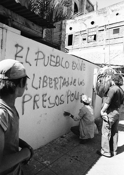 Wall - Building Feature「BPR Political Graffiti」:写真・画像(2)[壁紙.com]