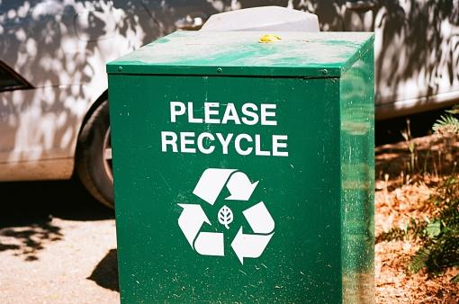 屋外「Please Recycle」:スマホ壁紙(7)