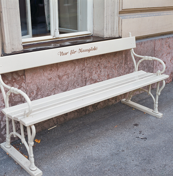 Health Spa「Parkbench in Bad Ischl」:写真・画像(19)[壁紙.com]