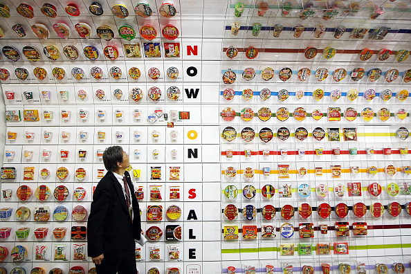 大阪府「The 6th World Instant Noodle Summit Held In Osaka」:写真・画像(6)[壁紙.com]