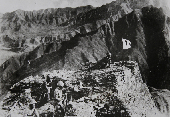 US State Flag「Japanese Outposts In The Mountains Of Northern China」:写真・画像(4)[壁紙.com]